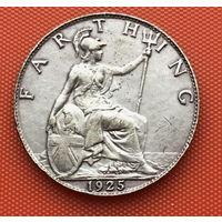 120-02 Великобритания, 1 фартинг 1925 г.
