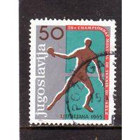 Югославия.Ми-1104.28 чемпионат мира по настольному теннису.Любляна.1965.