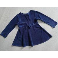 Платье баратное на 122см