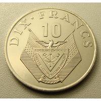 Руанда. 10 франков 1985 год  KM#14.2