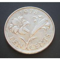 Бермудские острова 10 центов 1978г. Молодой портрет.