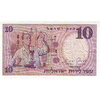 Израиль. 10 лир 1958 г.