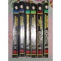 6 книжечек из серии Черная кошка (мягкий переплет) - цена за все