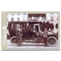 Копия фотографии Старинный автомобиль