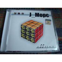 J:Морс - Аssорти (Audio CD) фирменный диск