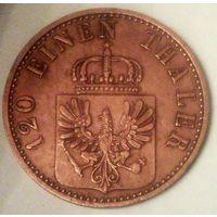 РАСПРОДАЖА!!! - ГЕРМАНИЯ ПРУССИЯ 3 пфеннига 1867 год