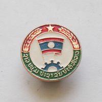 Значок Член союза Лаосского народного революционного союза молодежи