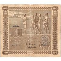 Финляндия, 100 марок, 1939 г., Редкие