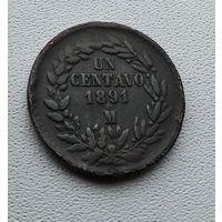 "Мексика 1 сентаво, 1891 ""Mo"" - Мехико 7-8-7"