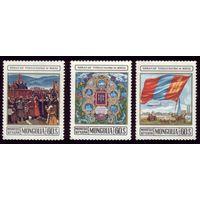 3 марки 1974 год Монголия 50 лет Республике 883-885
