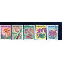 Гвинея Биссау. Ми-724,725,726,727,728. Флора. Цветы. 1983.