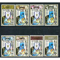 Руанда - 1980г. - 75-летие Ротари Интернешнл - полная серия, MNH [Mi 1034-1041] - 8 марок