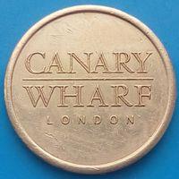 Токен CANARY WHARF London - жетон автостоянки CW в Лондоне (Англия) 1 ый разновид Д - 20 мм