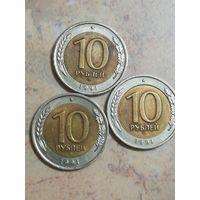 10 рублей 1991 года.
