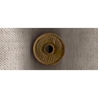 Япония 5 йен 1975/(En)