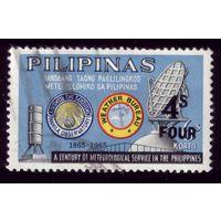 1 марка 1970 год Филиппины 935