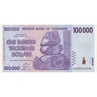 Зимбабве 100 000  долларов 2008 UNC