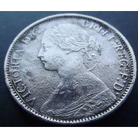 Британия. Фартинг 1860