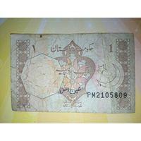 Пакистан 1рупия