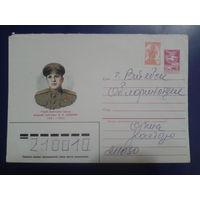 1984 хмк лейтенант Калинин