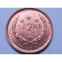 Самоа и Сисифо  2 сене 2000 г. ФАО.