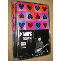 J:морс [J-Морс, j_морс, j-mopc] Ледоколы Live (DVD, 2007)