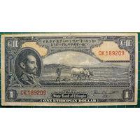 Эфиопия 1 доллар 1945 год