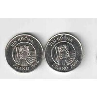 1 крона 1996 года Исландии  30 на фото слева