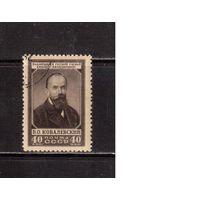 СССР-1952, (Заг.1586)  гаш.(2) , В.Ковалевский