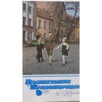 Журналы Воспитание и правопорядок МВД из СССР