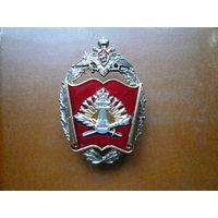 Московский военный университет Министерства обороны РФ. Литье с серебрением. Винт.