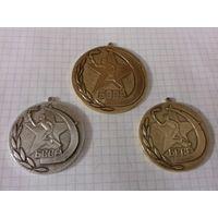 Три спортивные медали БССР одним лотом