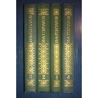 Иван Гончаров. Собрание сочинений в 4 томах (цена за комплект)