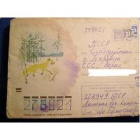 ХМК СССР 1973 фауна- ЛИСА почта