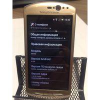 Смартфон Sony Ericsson Xperia neo MT15i