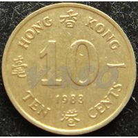 157:  10 центов 1983 Гонконг