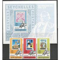Сейшелы. 100 лет со дня смерти Р.Хилла. Создатель марок. 1979г. Mi#439-41+Бл11.