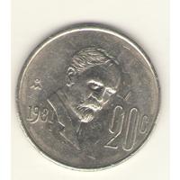 20 сентаво 1981 г.