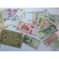 Сборный лот банкнот