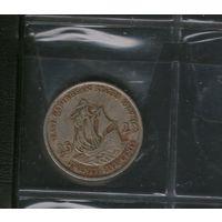 25 центов 1987 Восточные Карибы. Возможен обмен