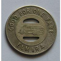 США, старый транспортный жетон (80)