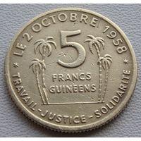 Гвинея.  5 франков 1959 год  KM#1  Редкая!!!