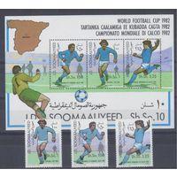 [1888] Сомали 1982. Спорт.Футбол.Чемпионат мира. СЕРИЯ+БЛОК.