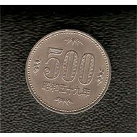 500 йен