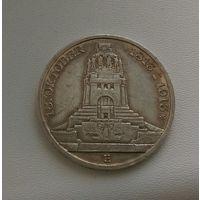 3 марки 1913 года...