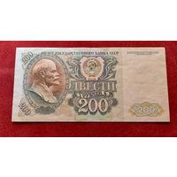 Боны - ДЕНЬГИ ++ СССР ++ 200 рублей 1992г.