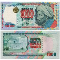 Казахстан. 1000 тенге (образца 2000 года, P22, UNC) [серия АГ]