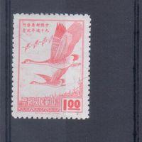 [1149] Тайвань 1968. Фауна.Птицы.Гуси. Одиночный выпуск. MLH