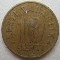 Эстония 10 сенти 1996 г. (g)