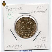 Франция 20 сантимов 1990 год - 1